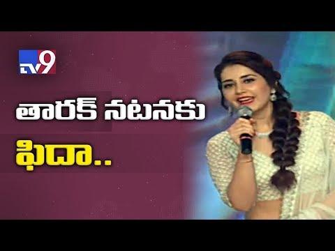Xxx Mp4 Raashi Khanna Beautiful Speech Jai Lava Kusa Trailer Day Event TV9 3gp Sex