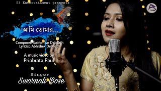 AMI TOMAR   Bengali Music Video   Swarnali   Subhankar   Priobrata   Abhishek