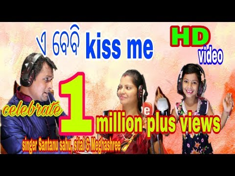 Xxx Mp4 A Baby Kiss Me Full HD Video Studio Version 3gp Sex
