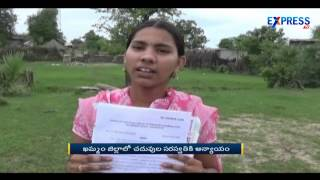 SSC Board Negligence push Student in ambiguity  | Express TV