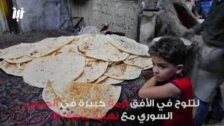 نقصٌ حاد بالطحين وتراجع إنتاج محاصيل القمح في محافظة #درعا