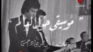 الفرقة الماسية : موسيقى جولة حول العالم ♫ أحمد فؤاد حسن