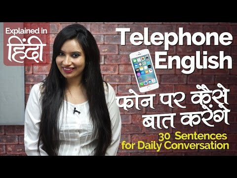 Xxx Mp4 Telephone English फ़ोन पर कैसे बात करेंगे Daily English Speaking Practice Lesson In Hindi 3gp Sex