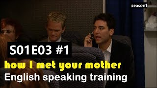 Learn English with tv series - How I met your mother S01E03#1 /Repeating Sentence_미드 구간반복 영어