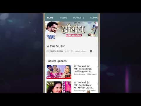Xxx Mp4 Chuke T Galiya Ke Holi Song Pawan Singh 3gp Sex