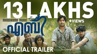 ABY Malayalam Movie Official Trailer -  starring Vineeth Sreenivasan, Aju Varghese
