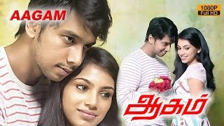 Aagam tamil full movie 2016 | new tamil movie 2016 | Irfan | latest movie new release 2016 Exclusive