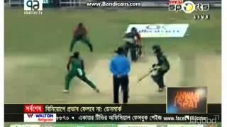 Bangladesh vs Pakistion promila crickte match 2015