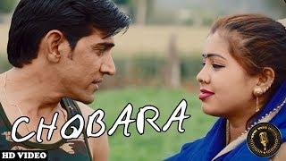 Chobara | Mohit Sharma, Sushila Takhar | New Haryanvi Songs Haryanavi 2018