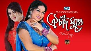 Oi Chad Mukhe | Shabnur | Bangla Movie Song HD | Asif & Alam Ara Minu