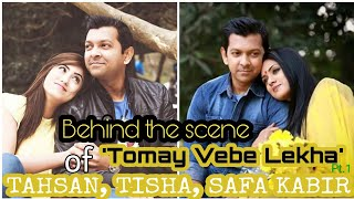 Behind The Scene of 'Tomay Vebe Lekha'   Tahsan   Tisha   Safa Kabir   Adnan Faruque   Nabila  Part1