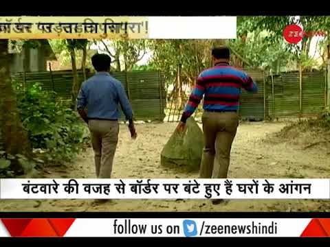 Xxx Mp4 No Border Fencing On Indo Bangla Border In Tripura Watch Special Report 3gp Sex