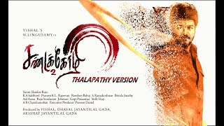 Sandakozhi 2 Trailer Thalapathy Version 2018 Seek and Find creations