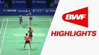 Tahoe China Open 2017   Badminton R16 – Highlights
