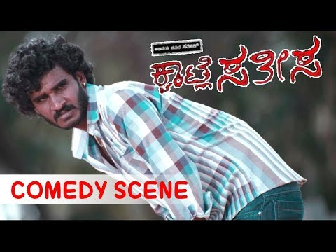 Xxx Mp4 Chikkanna And Friends Play Cricket Comedy Scenes Kannada Comedy Scenes Kwatle Sathish Movie 3gp Sex