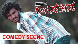 Chikkanna and friends play Cricket Comedy Scenes | Kannada Comedy Scenes | Kwatle Sathish Movie