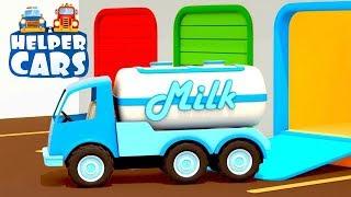 Helper Cars 9. Trucks & cars for kids at the farm.
