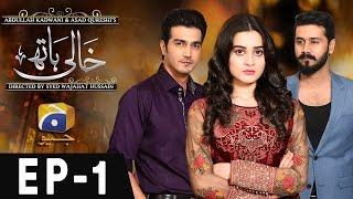 KHAALI HAATH - Episode 1 | Har Pal Geo