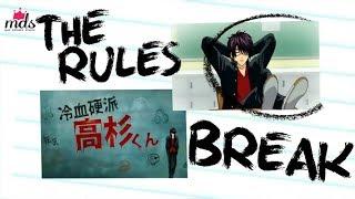 ||MDS|| BREAK THE RULES MEP