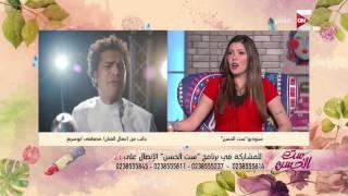 """ست الحسن - الفنان """"مصطفى أبوسريع"""" وحكايته الغريبة مع الـ 100 جنيه"""