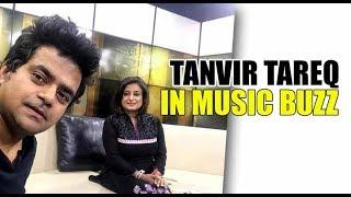 TANVIR TAREQ NEW SONG I BANGLA NEW SONG I BANGLA POP SONG  2018
