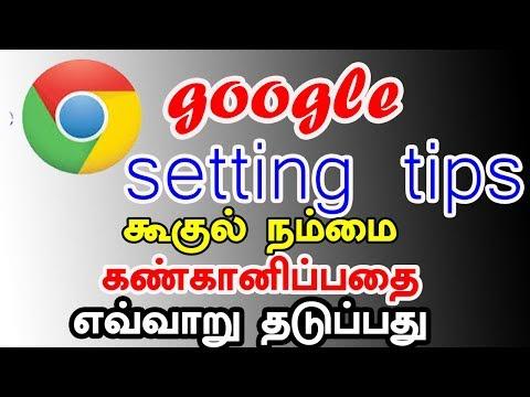 Xxx Mp4 Google Chrome Setting Tips 3gp Sex