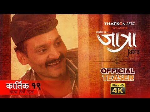 Xxx Mp4 JATRA Official Teaser L Nepali Film 2016 3gp Sex