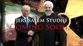 Coming soon... Iran