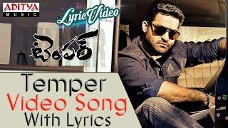 Temper Video Song With Lyrics II Temper Songs II Jr.Ntr, Kajal Agarwal