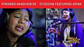 """Poraner Bandhob Re"" - Studio58 featuring Ariba | Airtel Buzz Studio | Season 1 Episode 2"