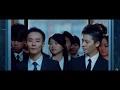 Download Video Download 1080P/ 234說愛你 / 台灣愛情電影 (林依晨主演) 3GP MP4 FLV