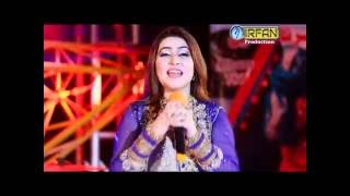Suhne Sureely Saan - Singer Naina Naz - Lucky