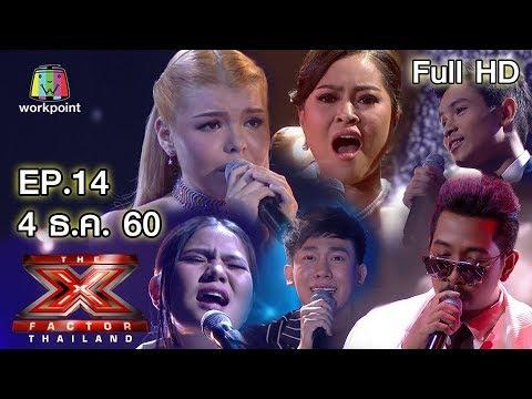 Xxx Mp4 The X Factor Thailand EP 14 รอบ Semi Final สัปดาห์ที่สาม 4 ธ ค 60 Full HD 3gp Sex