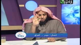 مقدم قناة الأحواز يفضح كذب المتصل الرافضي حيدر العراقي