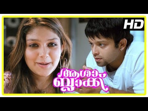 Xxx Mp4 Latest Malayalam Movie 2017 Asha Black Scenes Arjun Lal Falls For Ishitha Chauhan Sarath Kumar 3gp Sex