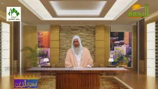ليتفقهوا فى الدين (6) للشيخ مصطفى العدوي 22-5-2018