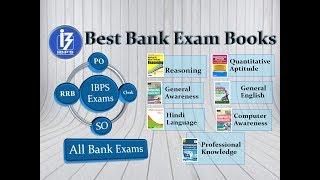 Best Bank Exam Books 2018 | Online Bank Exam Books | All Bank Exam Preparation Books|