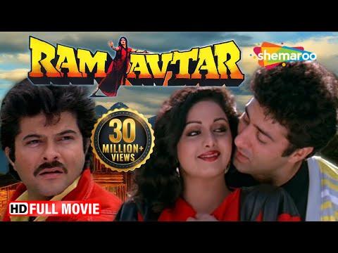 Ram Avtar (HD) - Sunny Deol   Sridevi   Anil Kapoor - Superhit Hindi Movie With Eng Subtitles
