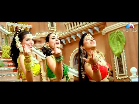 Deere Deere Dee Hot song -Naa Ishtam