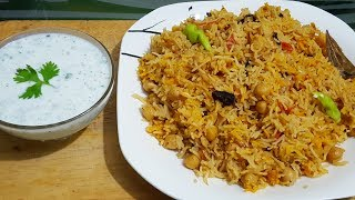 The Perfect CHANA PULAO (CHICKPEAS PULAO) SINDHI RECIPE by YES I CAN COOK. WITH ENG SUBTITLES