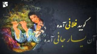 امشب شب مهتابه - مهران مديرى