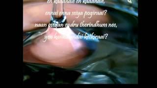 Kaadhale en kaadhale (lyrics) - AR Rahman's nice Tamil song