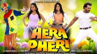 Hera Pheri( official trailer )| Khesari Lal Yadav, Kajal Raghwani, Subhi sharm | Bhojpuri Movie 2017