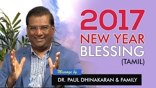 New Year Blessing Message (Tamil) - January 2016