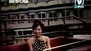 Jolin Tsai - Sun Will Never Set [x]