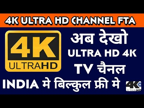 Xxx Mp4 Watch 4k Ultra HD Channel Free To Air 4k Testing On Solid Pagaria Receiver 3gp Sex