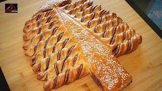 Nutella Bread XMas Tree - نان نوتلا