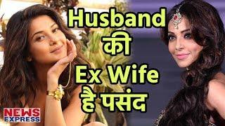 Bipasha Basu को पसंद है Karan की Ex Wife Jennifer Winget