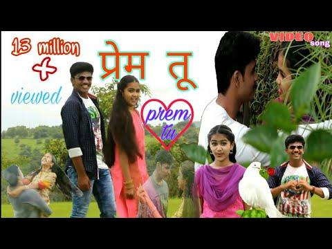 Xxx Mp4 Prem Tu New Marathi Love Song Kolhapur 2017 3gp Sex