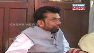 Odisha Police Issue Notice To Mahima Mishra's Nephew, OSL Staff